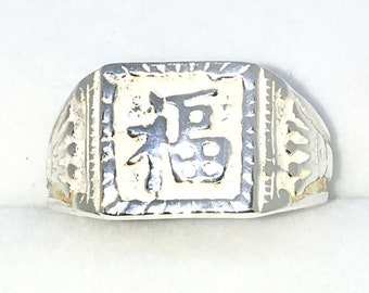 New Handcraft 925 Solid Sterling Silver ring band with Square Shape and fortune Rich or Successful Chinese Letter