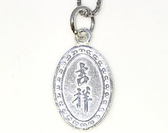 Brand New 925 Solid Sterling Silver Tiny Pendant with Good Fortune and Luck chinese letters Oval shape and Free chain