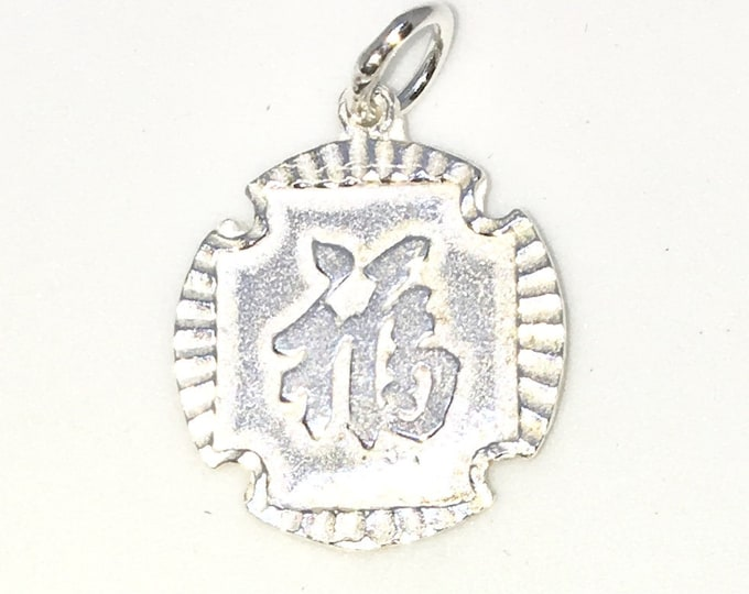 New Solid Silver Medium Pendant Circular Shape Lucky Chinese Letter