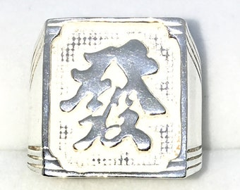 New Handcraft 925 Solid Sterling Silver ring band with wide Square Shape and Rich and Successful Chinese Letter