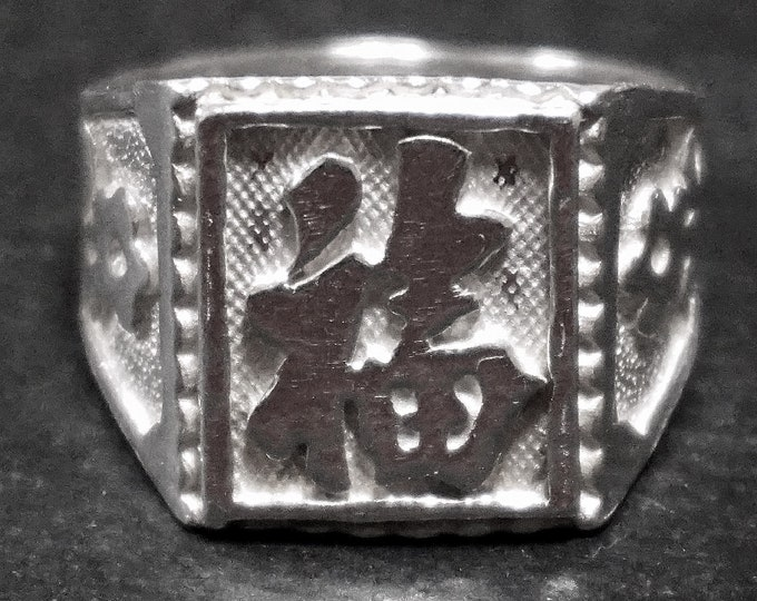 Anti Tarnished 9 2 5 Sterling Silver Luck Chinese Character Men's Ring ( Size : 1 0 )