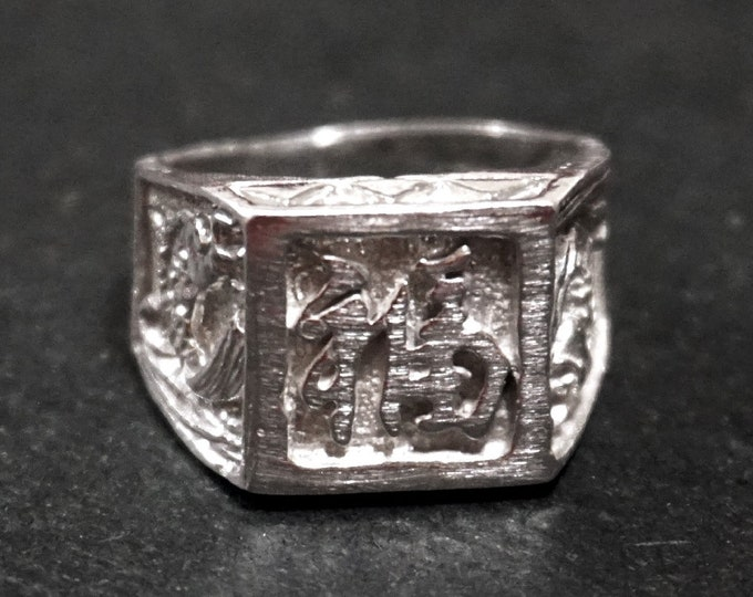 Anti Tarnished 9 2 5 Sterling Silver Luck Chinese Character Men's Ring ( Size : 7 . 2 5 )