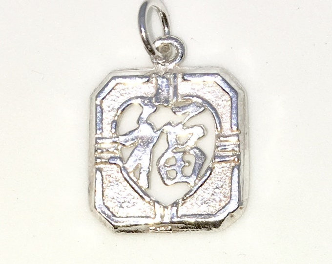 New 925 Silver Medium Pendant Square Hollow Shape Lucky Chinese Letter