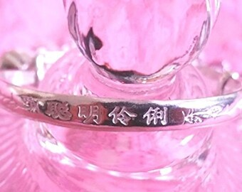 New handmade 925 sterling silver asian blessing newborn baby adjustable bangle