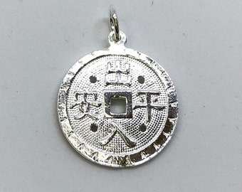 NEW .990 Sterling Silver Circle Lucky Chinese Pendant