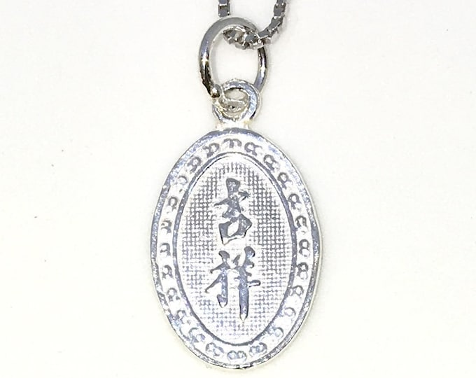 New 925 Solid Silver Tiny Pendant Good Fortune Luck Oval shape
