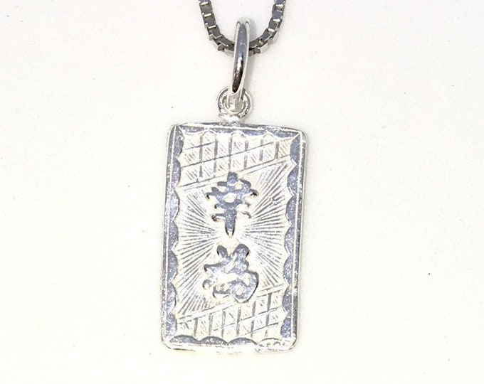 New 925 Silver Tiny Pendant good fortune Goat Zodiac Rectangle shape