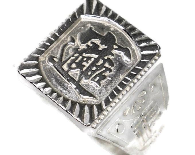 Fortune Men small ring Anti-Tarnish Silver Band (Size  7 . 75)