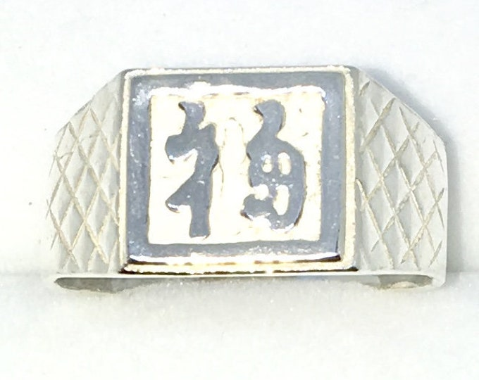 New Handcraft 925 Solid Silver ring band Square Shape Lucky Chinese Letter