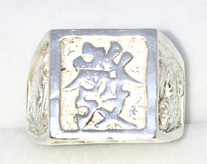 New Handcraft 925 ring band Square Shape Rich Successful Chinese Letter