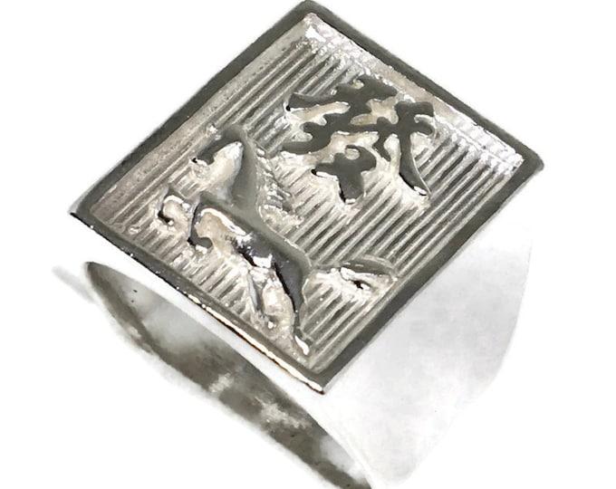 Horse Men ring Anti-Tarnish Silver Band (Size  7 . 5)