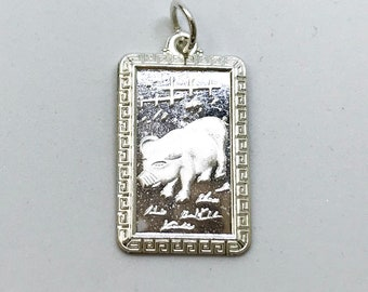 NEW .990 Sterling Silver Year of the Pig Rectangular Lucky Pendant