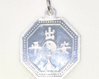 Brand New 925 Solid Sterling Silver Medium Pendant with Octagon yin yang symbol and chinese letters