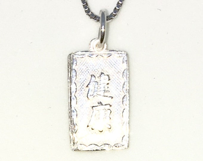 Brand New 925 Solid Sterling Silver Tiny Pendant with good fortune Horse Zodiac Rectangle shape and Free chain