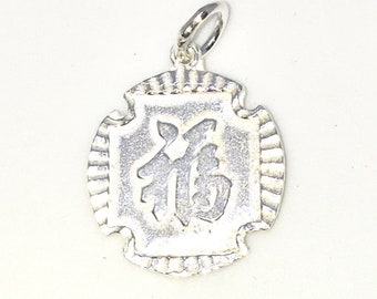 Brand New 925 Solid Sterling Silver Medium Pendant with Circular Shape and Lucky Chinese Letter