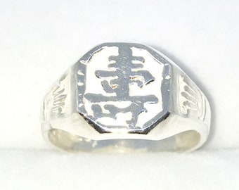 New Handcraft 925 Solid Sterling Silver ring band with Octagon Longevity Chinese Letter