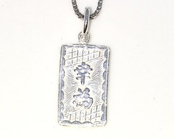 Brand New 925 Solid Sterling Silver Tiny Pendant with good fortune Goat Zodiac Rectangle shape and Free chain