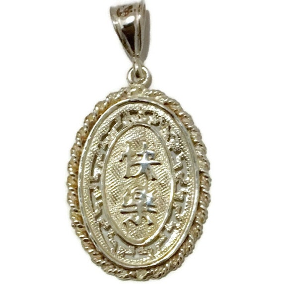 Brand New Anti-tarnish Silver Pendant Oval large shape with fortune chinese letters ( 24 . 1 mm )