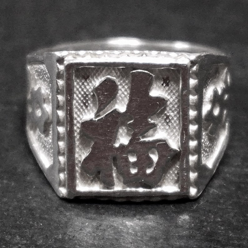 Size : 1 0 Anti Tarnished 9 2 5 Sterling Silver Luck Chinese Character Men/'s Ring