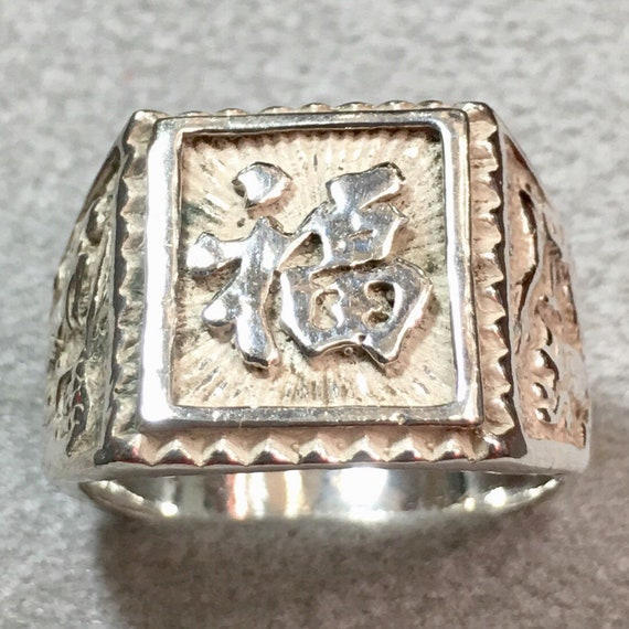 New Handcrafted 925 Sterling Silver chinese character Lucky Dragon Mens Ring S9