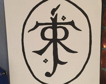 JRR Tolkien Classic Symbol Painted Canvas