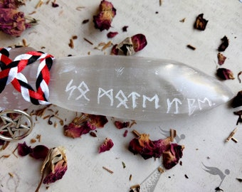 So Mote it Be - Carved Runes - Selenite Athame - Dagger - Circle Opener - Black and Red - Ritual Knife Tool - Pentacle - Germanic Rune