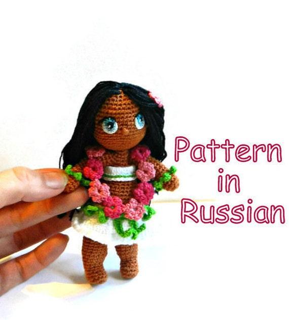 Crochet doll PATTERN   amigurumi doll pattern   stuffed doll ...   630x570