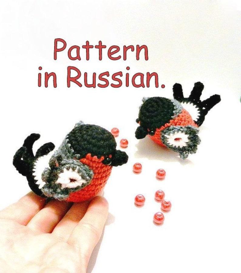Crochet bird amigurumi pattern - Amigurumi Today | 898x794