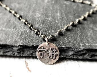 Asian Wax Seal Sterling Silver Charm Necklace / Serenity Chinese Symbol Medal Necklace / Pyrite Rosary Chain Necklace / Gemstone Necklace