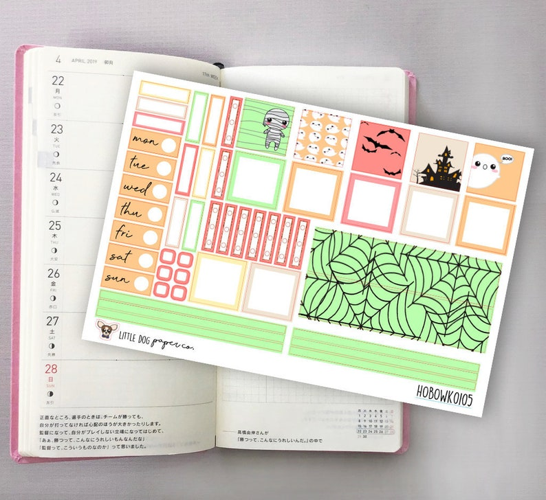 HOBOWK0105 // Hobonichi Weeks Planner Sticker Kit // Hey image 0