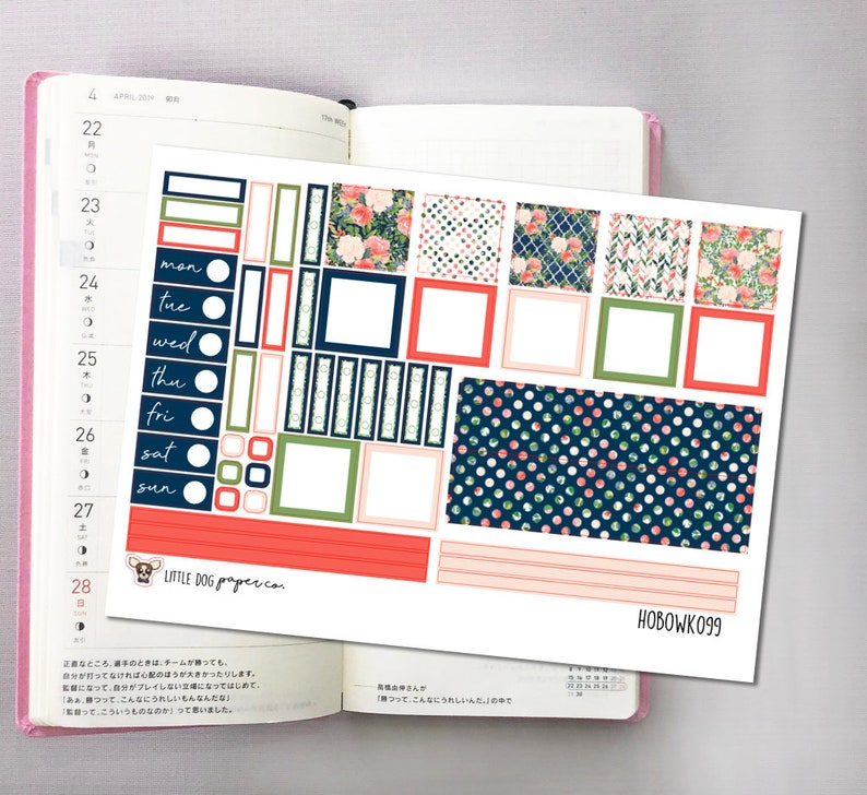 HOBOWK099 // Hobonichi Weeks Planner Sticker Kit // Watercolor image 0