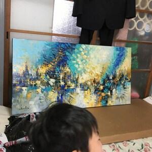 かおり 内山 added a photo of their purchase