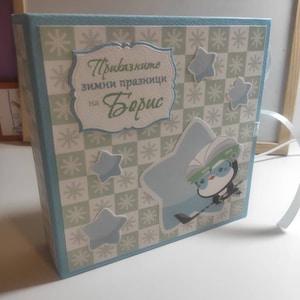 Tania Terzieva added a photo of their purchase