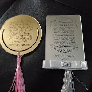 uzma shamim added a photo of their purchase