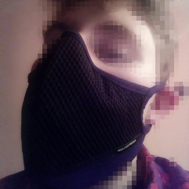 maschera bocca cotone