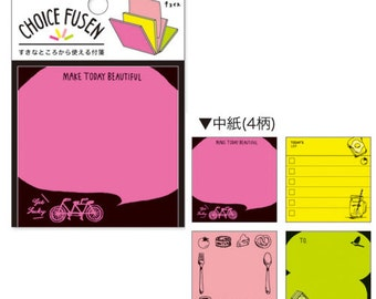 My Life Sticky Notes • Planner Supplies (52464)