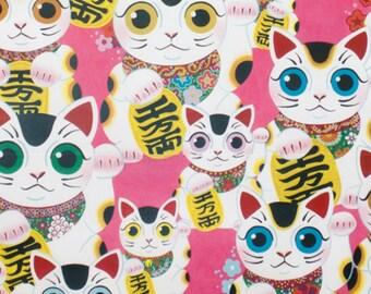 SALE - Alexander Henry - Fuku Kitty in Pink