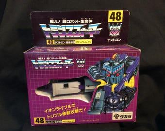 Takara/Hasbro Transformer Triple Changer Astrotrain Japanese version MIP - 1985