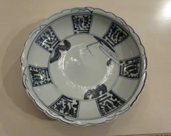 ASIAN ART POTTERY Bowl