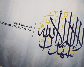 I Bear Witness There is No God But Allah - Islamic Wall Art and Arabic Calligraphy   Digital Paintings   Modern Wall Decor