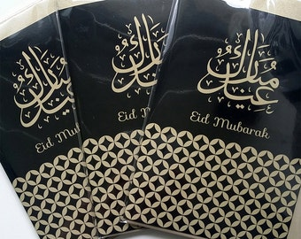 3 x Eid Mubarak Islamic Calligraphy Greeting Card. Comes with a Gold Envelope. Limited Edition 3 - Golden Marrakesh Collection.