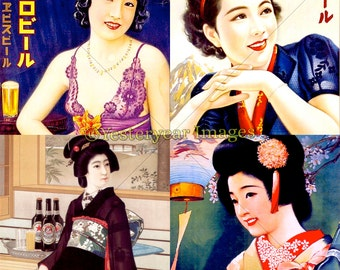 Vintage JAPANESE BEER Ads - Printable Digital Images - Collage Sheets - Instant Download - 3 PNG Files 4x4. 2x2. 1x1