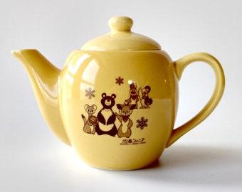 Vintage Teapot / Small / Kunita Green Camel / Yellow Teapot / Japanese Tea Pot / Whimisical Animals