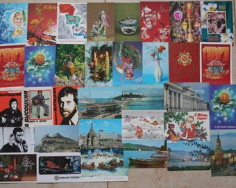 Postcards of USSR. Soviet postcards, in Russian, vintage postcards, collectible #13