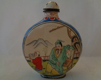 Chinese enamel snuff bottle