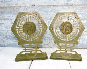 Japanese Brass Bookends Vintage Library Office Decor Collectible Cut Out Pattern and Etched Japanese Character Design