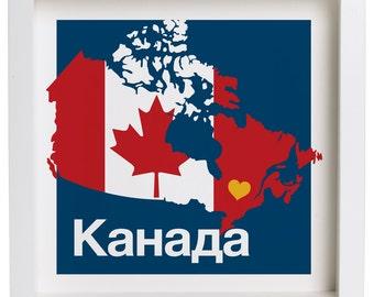 Ukrainian Canada Map Poster 10x10 | Giclée art print