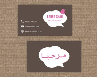 Printable stylish elegant Arabic teacher, tutor, education, bonjour business card, calling card for your business in a choice of 2 colours