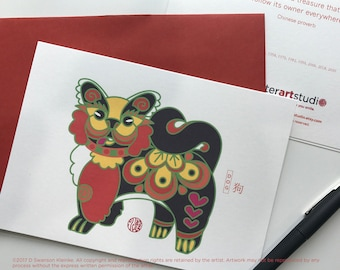Dog Chinese New Year Card A-6 Blue or Red