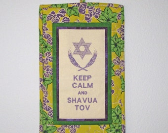Keep Calm and Shavua Tov Embroidered Quilted Mini Judaic Jewish Wall Hanging Yellow